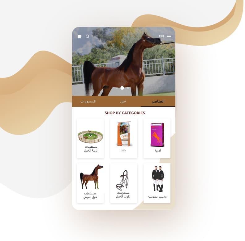 horsebox eCommerce app